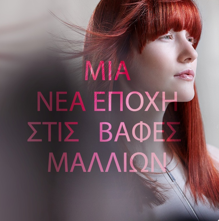 Online dating κόκκινα μαλλιά
